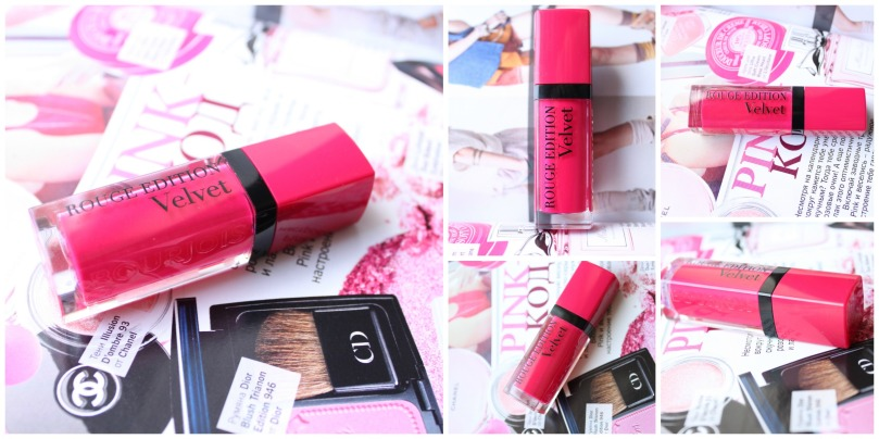 bourjois rouge edition velvet flamingo