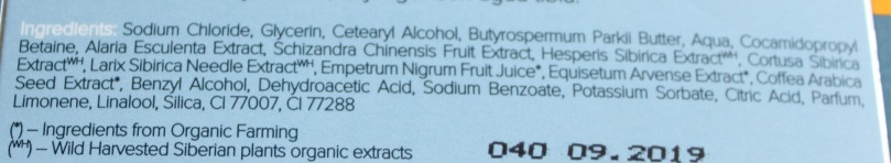 natura siberica scrub ingredients